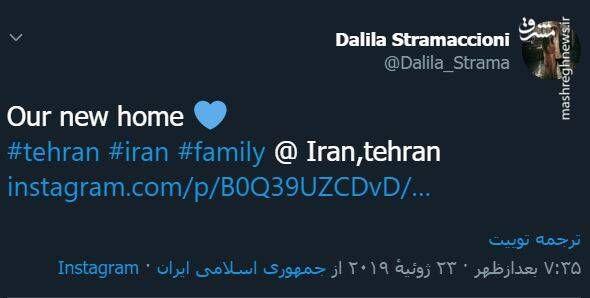 توئیت همسر مربی استقلال از قلب تهران +عکس