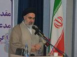 خدمات چهل ساله سپاه پاسداران انقلاب اسلامی نباید مورد غفلت قرارگیرد