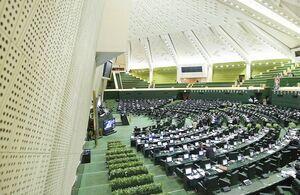 فیلم/ نتیجه نشست غیرعلنی مجلس درباره بورس