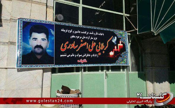 کارکنان شهرداری گرگان، در سوگ مامور سد معبر
