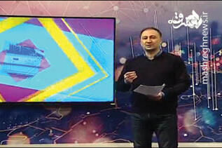 فیلم/ کنایه مجری تلویزیون به سکوت دولت