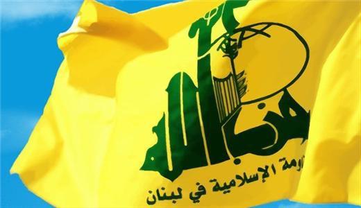 بیانیه حزب الله لبنان در مورد حمله به اسرائیل
