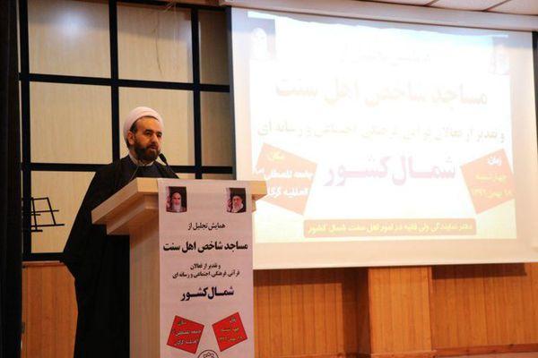 لزوم حمایت ائمه جمعه و روحانیون از کالای ایرانی