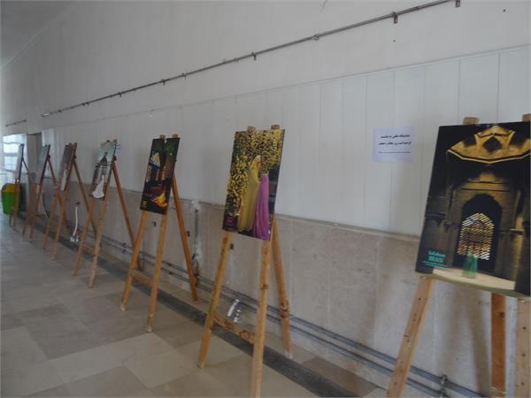 نمایشگاه عکس عفاف و حجاب در بندر ترکمن برپا شد