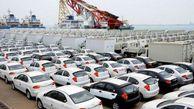 قیمت خودرو در آخرین روز هفته | افزایش قیمت ۱۰ مدل خودرو +جدول