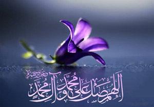 حدیثی درباره شب عید فطر