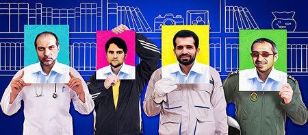 دانلود آهنگ اینجا ایران است
