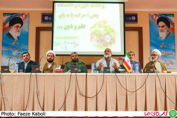 گزارش تصویری | همایش تبیین دستاوردهای ۴۰ ساله انقلاب اسلامی با سخنرانی سردار نقدی