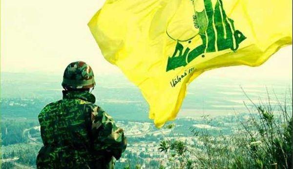 جدیدترین پیروزی حزبالله لبنان در نبرد با سرویس جاسوسی موساد/