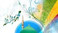 برگزاری ۲۱ برنامه همزمان با هفته وحدت در گلستان