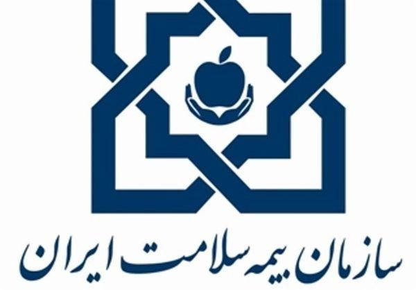 ۱۲۰۰ موسسه پزشکی و درمانی با بیمه سلامت در گلستان قرارداد دارند