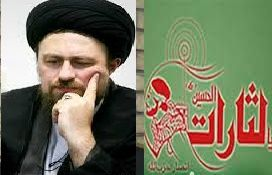 نامه انصار حزب الله گلستان به سید حسن خمینی در آستانه سفر به این استان