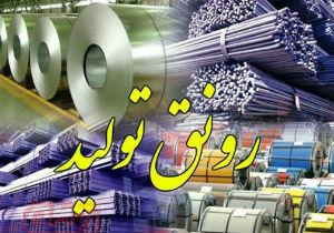 گلستان رتبه پنجم پرداخت تسهیلات رونق تولید
