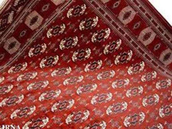 ثبت نشان جغرافیایی فرش ترکمن برای گلستان