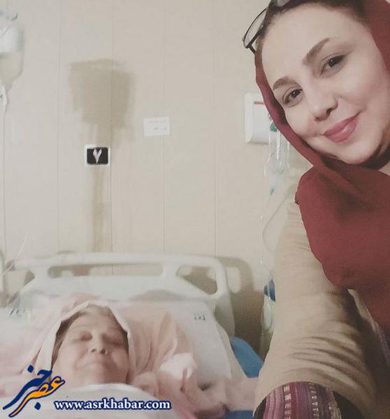 بهنوش بختیاری و مادرش در بیمارستان +عکس
