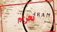 دیگه چه کاری برای معمار تحریمهای ایران مانده؟!