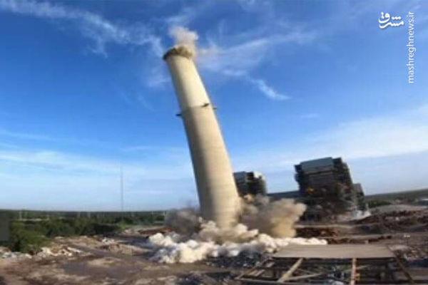 فیلم/ تخریب جالب یک نیروگاه برق قدیمی