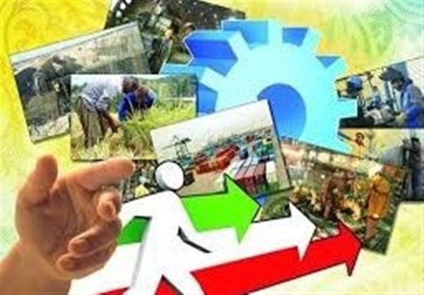 اختصاص ۲ میلیارد تومان برای کاهش آسیبهای اجتماعی به استان