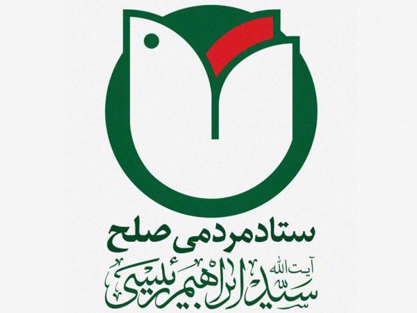 علی روحانی به عنوان رییس ستاد مردمی صلح ستاد آیت الله رییسی در استان گلستان منصوب گردید