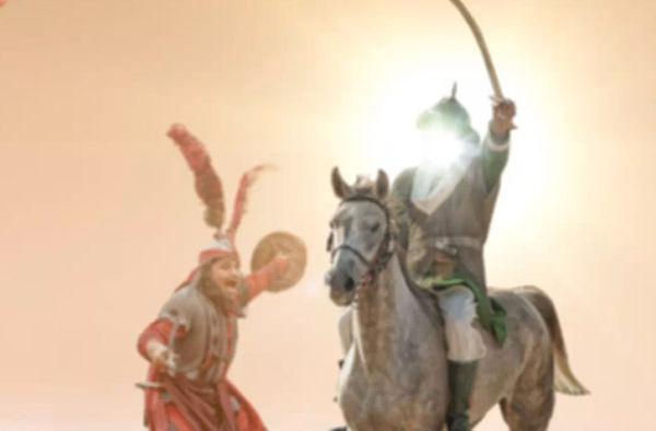 استوری به مناسبت شب هشتم محرم - حضرت علی اکبر (ع)
