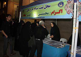 900 یتیم و فرزند محسنین گلستانی دارای حامی شدند