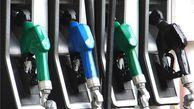 هر لیتر بنزین برای دولت چقدر تمام می شود؟