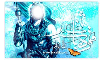 دانلود مولودی میلاد حضرت ابوالفضل العباس
