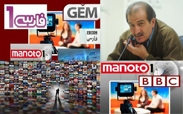 چرا شبکههای ماهوارهای از فیلمهای ایرانی حمایت میکنند؟