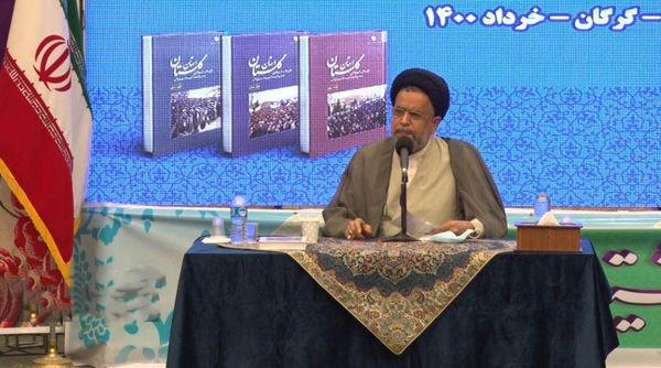انتشار مجموعه اسناد انقلاب اسلامی، چراغ راه نسل آینده