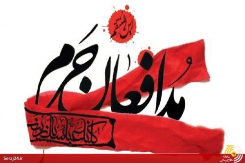 سلفی های دو شهید مدافع حرم+ عکس