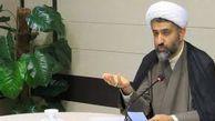پیام تبریک رئیس سازمان قضایی نیروهای مسلح استان گلستان به مناسبت هفته بسیج