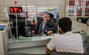 ساعت کاری بانک ها در هفته محدودیت های کرونایی