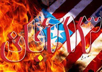 """۱۳ آبان ؛ روز بزرگ فریاد رسای """"مرگ بر آمریکا """""""