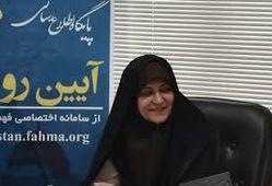 """فراخوان شرکت در پویش """"سقف عاشقی"""" رونمایی شد"""