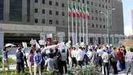 تجمع سپردهگذاران کاسپین مقابل مجلس