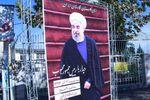 انتقاد مردم گرگان از نصب بنرهای فراوان در شهر