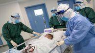کاهش 24 بیمار کرونایی در مراکز درمانی گلستان