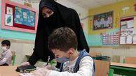 آموزش ۳۸۴هزار دانش آموز؛ سال تحصیلی جدید در مدارس گلستان
