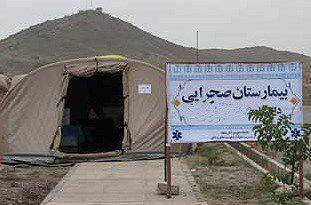 استقرار بیمارستان صحرایی در مراوهتپه