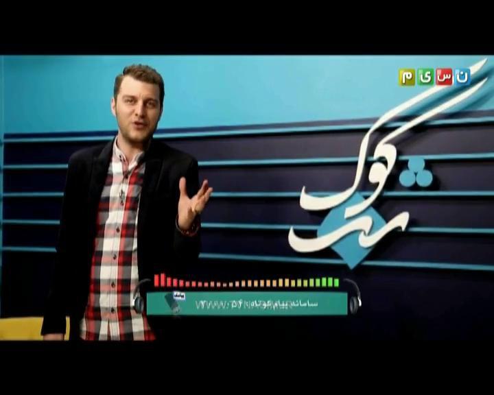 علی پورصائب در فینال شب کوک 13