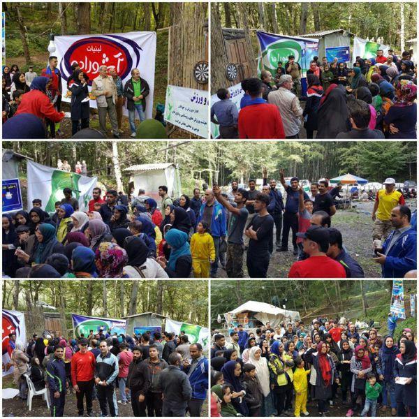 همایش پیاده روی و کوهپیمایی خانوادگی در غرب گلستان