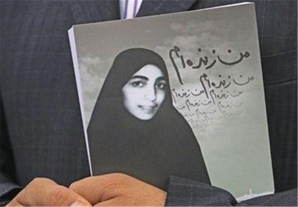 """همایش """"نهضت من زندهام"""" در استان گلستان برگزار شد"""