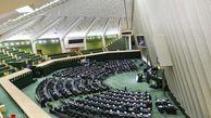 نماینده مجلس: هرگونه مذاکره با آمریکا بدون اذن مجلس پذیرفتنی نیست