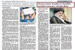 بررسی اخبار ایران در رسانه های غربی