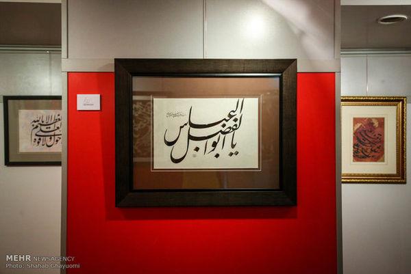 نمایشگاه خوشنویسی هنرمندان گلستانی در گرگان گشایش یافت