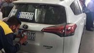 لغو ممنوعیت ترخیص خودروهای ۲۵۰۰ سی سی در مناطق آزاد البته با یک استثنا