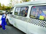 اعلام نرخ مصوب سرویس مدارس گرگان