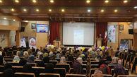 آیین بزرگداشت سالروز تشکیل نهضت سوادآموزی در گنبد کاووس