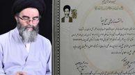اخذ بالاترین مدرک حوزه علمیه توسط روحانی مشهور گلستانی