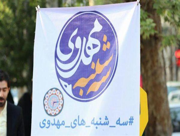 استقبال قابل توجه شهروندان گرگانی از سه شنبه های مهدوی